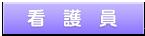 icon01s