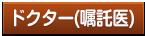 icon07s
